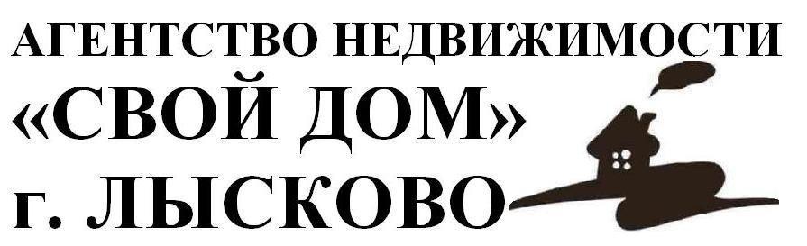 знакомства г лысково нижегородской обл